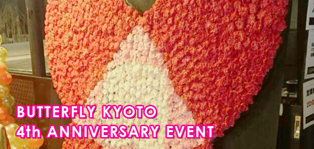 BUTTERFLY KYOTO 4周年