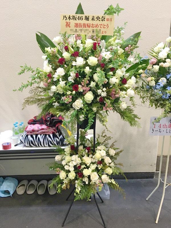 赤・白バラ2段スタンド花