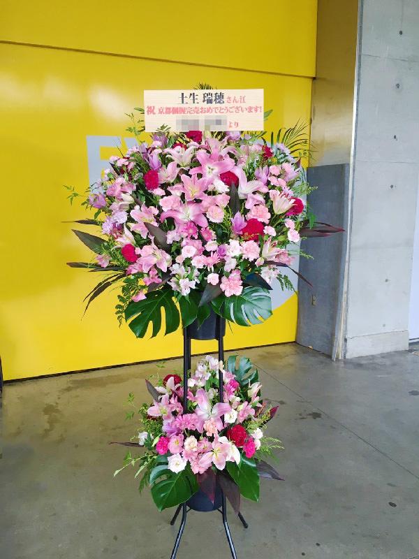 ピンク指定2段スタンド花