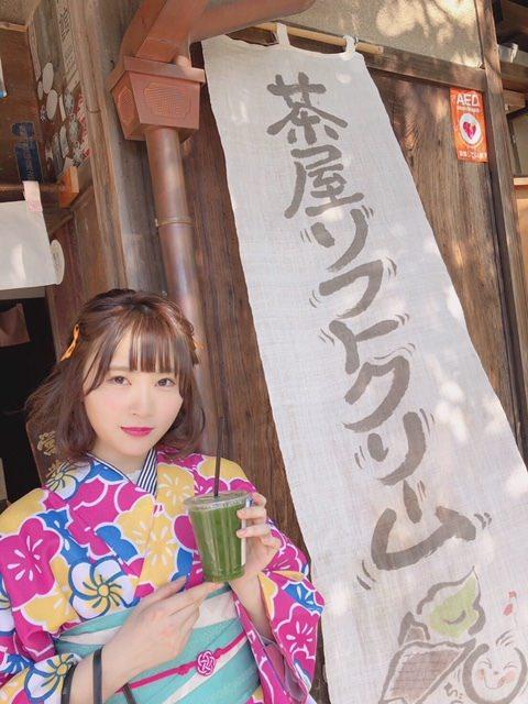 長沢奈々香