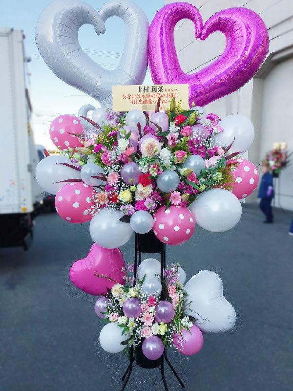 ピンク系バルーンスタンド花