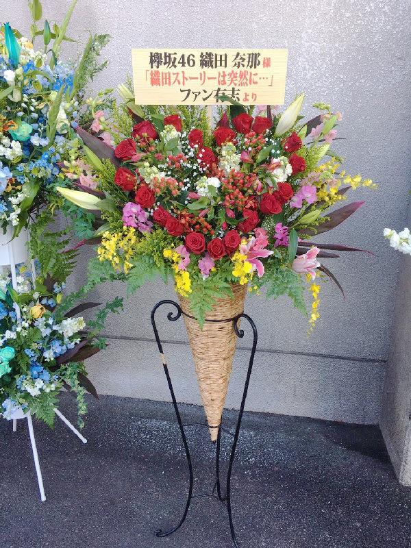 赤バラハートコーンスタンド花