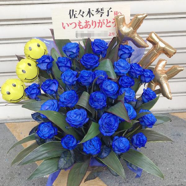 青バラアレンジメント