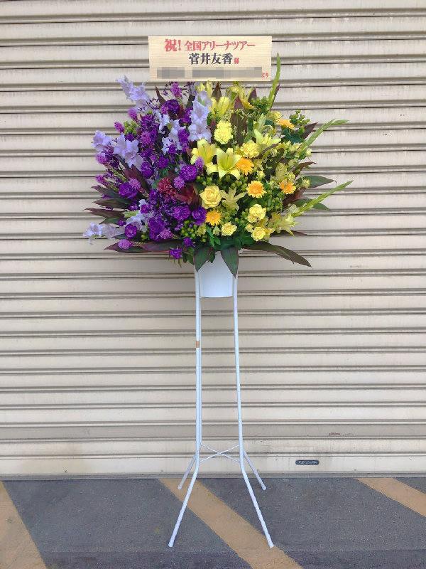 紫・黄色指定1段スタンド花