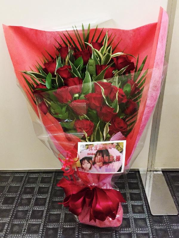 赤バラ花束ワンサイドタイプ