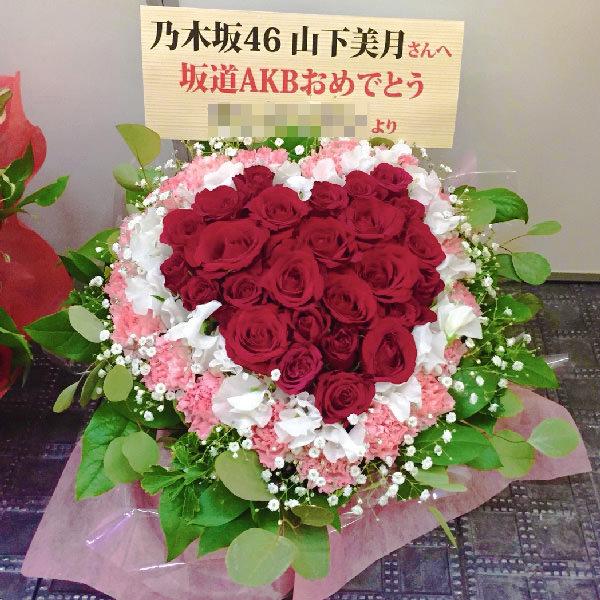 薔薇ハートアレンジメント
