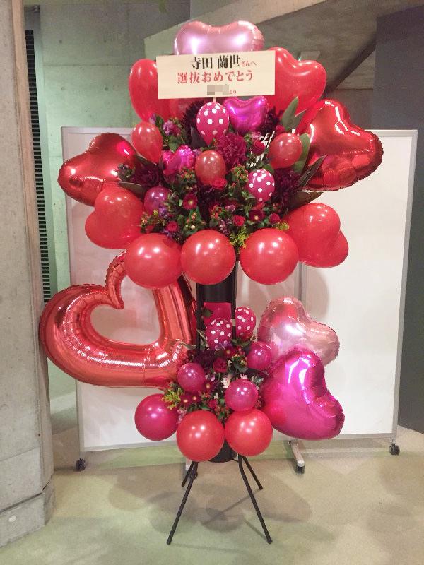 超豪華バルーンスタンド2段赤ピンク系