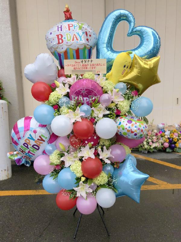 超豪華バルーンスタンド2段誕生日