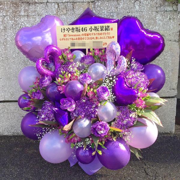 紫指定バルーンアレンジメント特大