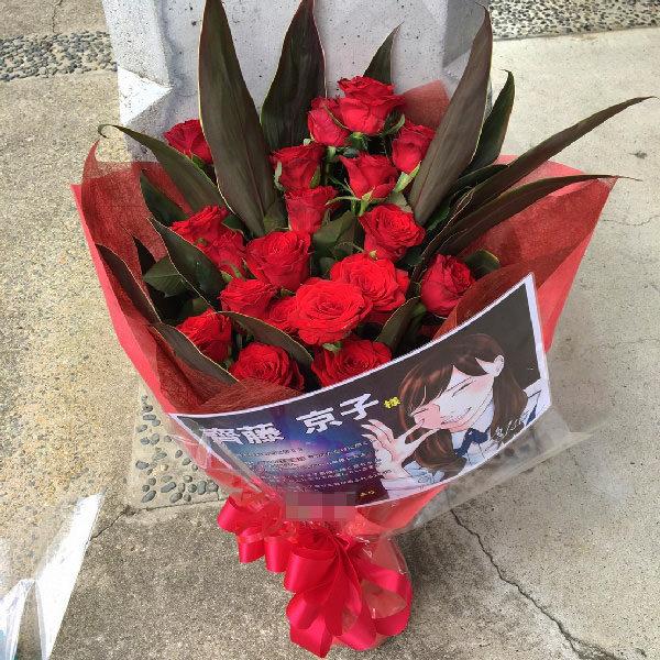 赤バラブーケ花束