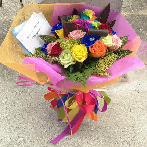 レインボーカラフルローズブーケ花束