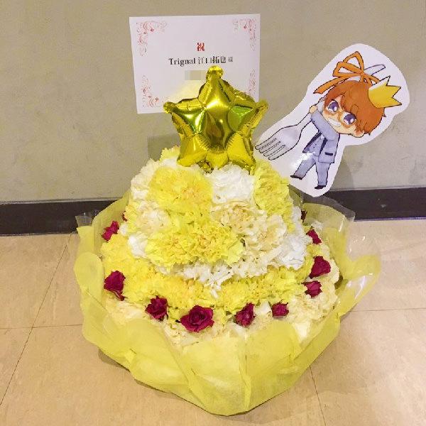 オーダーメイドフラワーケーキ誕生日江口拓也結婚式kiramuneショートケーキtrignal