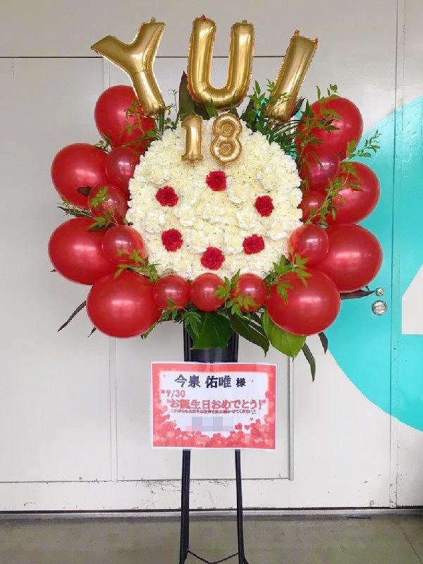 オーダーメイドフラワーケーキ誕生日結婚式握手会乃木坂欅坂ショートケーキスタンド花